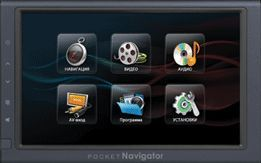 GPS навигатор Pocket Navigator PN-7050 Exclusive